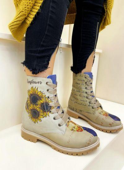 Women ankle boots DEVON - BEIGE