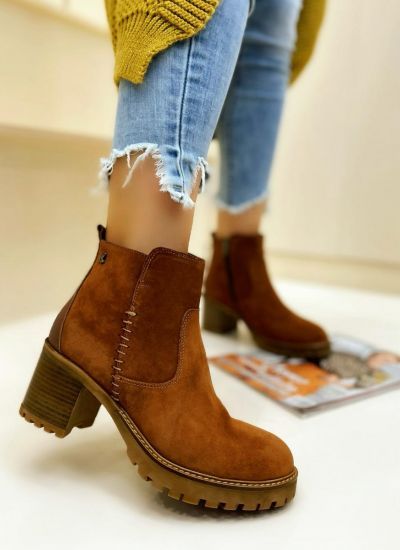 Leather ankle boots URVASI - CAMEL